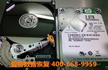 合肥周先生西数2tb移动硬盘开盘数据恢复成功案例