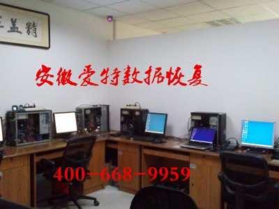 爱特技术中心-1