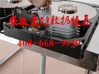 开盘利器-多磁头更换工具