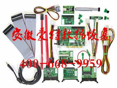 国际顶尖恢复设备-PC3000UDMA