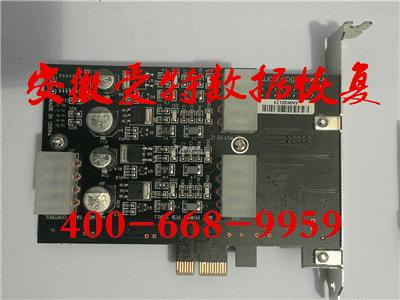 硬盘数据恢复利器MRT主卡