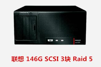 安徽省监狱管理局  联想服务器数据恢复成功