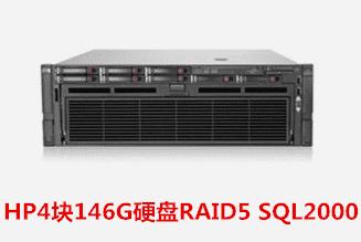 淮北市地税局  HP服务器数据恢复成功