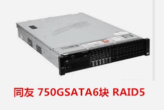 芜湖市人民检察院   同友服务器数据恢复成功