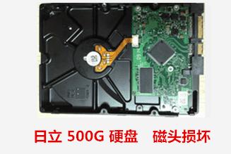 交通银行安徽省分行 日立500G开盘数据恢复成功
