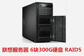 安徽省立医院  联想服务器数据恢复成功
