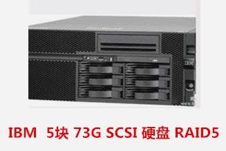 上海理工大学   IBM服务器数据恢复成功
