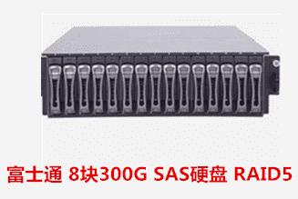 阜阳市颍州区法院  富士通存储服务器数据恢复成功