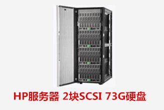 中国移动阜阳公司  HP服务器数据恢复成功