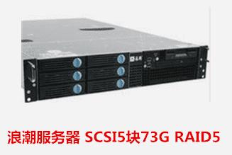 安徽省审计厅  浪潮服务器恢复成功