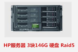 望江县财政局  HP服务器数据恢复成功