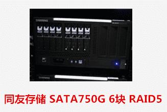 蚌埠市人民检察院  同友存储数据恢复成功