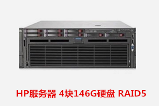 亳州市质监局  HP服务器数据恢复成功