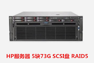 泰康人寿安徽分公司  HP服务器数据恢复成功