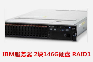 黄山市交警支队  IBM服务器数据恢复成功