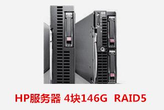 工商银行芜湖市分行  HP服务器数据恢复成功