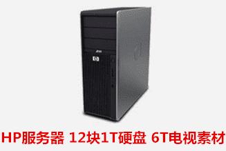 九华山广播电视台  HP服务器数据恢复成功