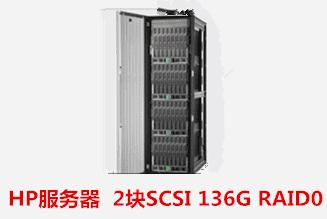 安庆一中  HP服务器数据恢复