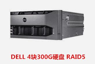 阜阳市公安局   DELL 服务器数据恢复成功