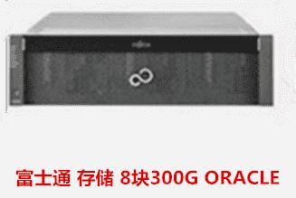 上海应用技术学院  富士通存储ORACLE数据恢复成功