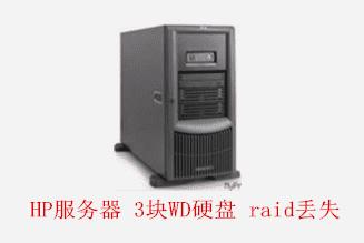 合肥个人3块西数80G服务器硬盘数据恢复成功