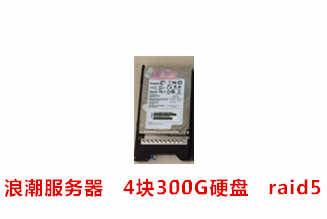 合肥周先生希捷300GSAS服务器硬盘数据恢复成功案例展示