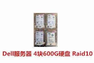 合肥乐职网600G服务器数据库恢复成功案例展示