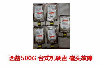 合肥沈先生HP ML370服务器SCSI 73G*5 RAID5恢复成功案例展示