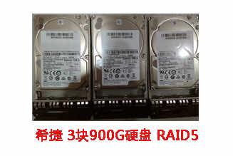 宝****希捷2.5寸SAS 900G*3 RAID5数据恢复成功案例展示