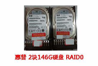 **信息科技惠普2.5寸SAS 146G*2 RAID0数据恢复成功案例展示